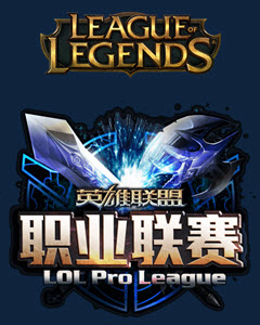 The Big Game: Royal Never Give Up vs. EDward Gaming: The Battle for China